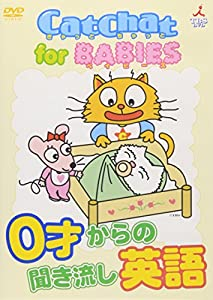Various - Cat Chat For Babis [Edizione: Giappone] [Italia] [DVD]