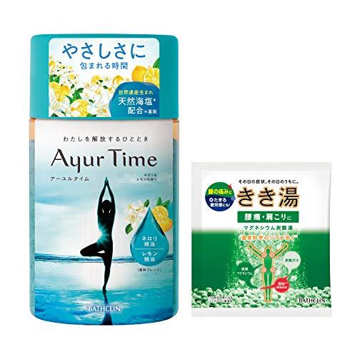 アーユルタイム バスソルト ネロリ&レモン 720g+入浴剤1回分付き バスクリン お湯の色:ソフトブルーのバスソルト セット 720g+30g