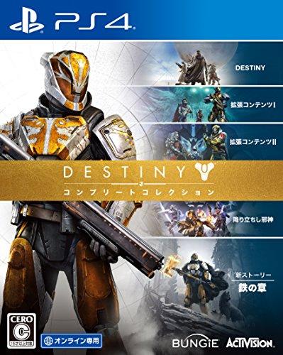 Destiny Complete Edition PS4 Import Japonais