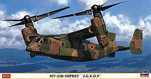 1 72 MV-22B Osprey% Daburuku  ote% Boden Self-Defense Force% Daburuku  ote%