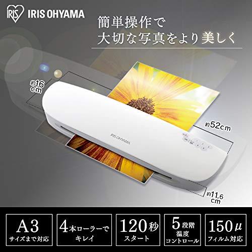 アイリスオーヤマラミネーターA3/A4対応ウォームアップ時間2分波打ち防止温度調節機能付き気泡なしLFA34ARホワイト/シルバー