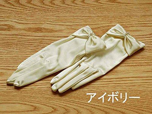 Vivelamariee!(ヴィーヴ・ラ・マリエ!)『リボン風の装飾がアクセントのウェディンググローブ22cm』