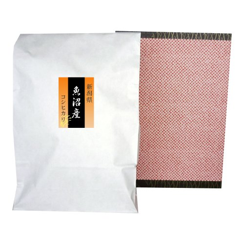 成人祝いのお返しに新潟米 魚沼産コシヒカリ 5kg 贈答箱入り[包装紙:鹿の子]