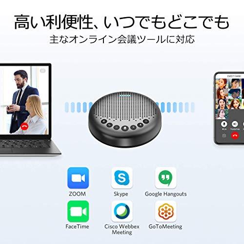51A55DpBP3L-ワイヤレススピーカーフォン「eMeet Luna」をレビュー。気軽に持ち運んでWeb会議ができるぞ!