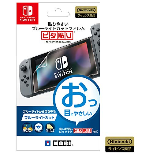 【NintendoSwitch対応】貼りやすいブルーライトカットフィルムピタ貼りforNintendoSwitch