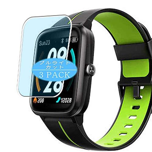 Vaxson 3 Stück Anti Blaulicht Schutzfolie, kompatibel mit Mobvoi Tickasa Vibrant smart watch Smartwatch, Displayschutzfolie Bildschirmschutz [nicht Panzerglas] Anti Blue Light