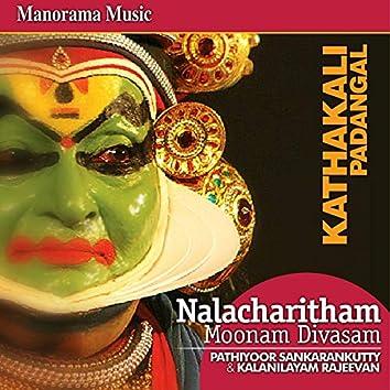 Nalacharitham Moonam Divasam