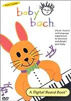 Baby Bach [DVD]