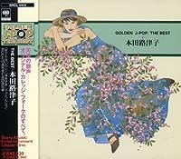 Golden J-Pop: Best by Rutsuko Honda