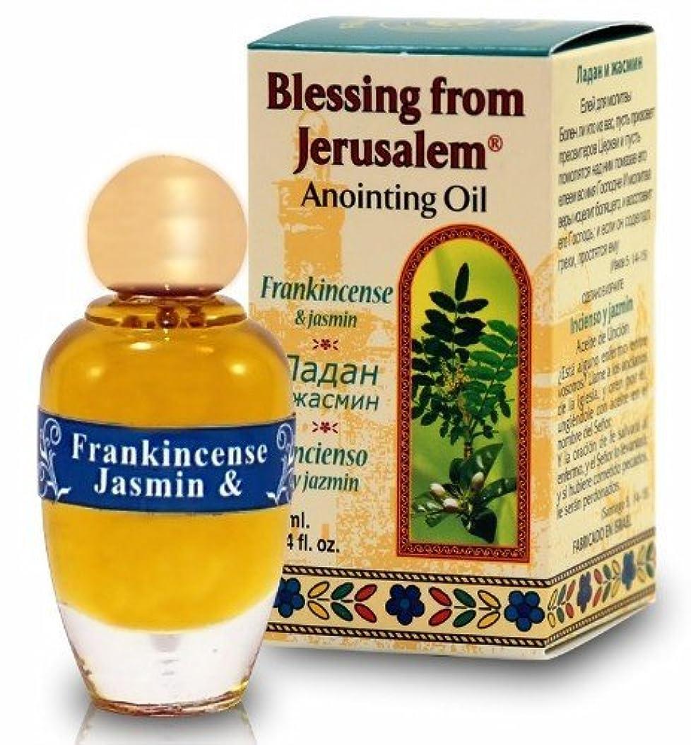 即席目に見えるタブレットTop Seller Frankincense &ジャスミンAnointing Oil byベツレヘムギフトTM