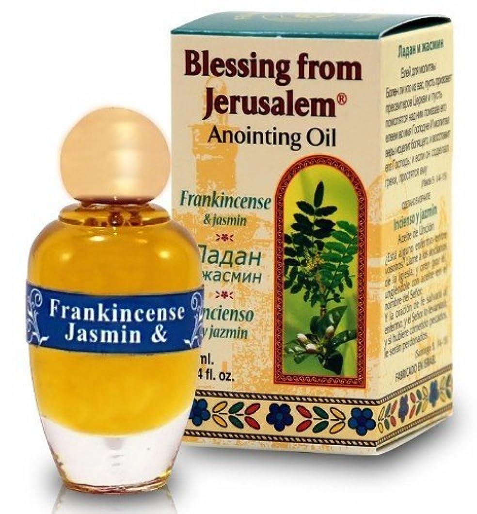 電気陽性接尾辞チキンTop Seller Frankincense &ジャスミンAnointing Oil byベツレヘムギフトTM