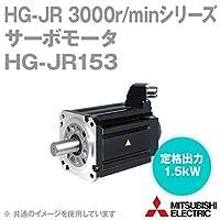 三菱電機 HG-JR153 サーボモータ HG-JR 3000r/minシリーズ 200Vクラス (低慣性・中容量) (定格出力容量 1.5kW) (慣性モーメント 3.79J) NN