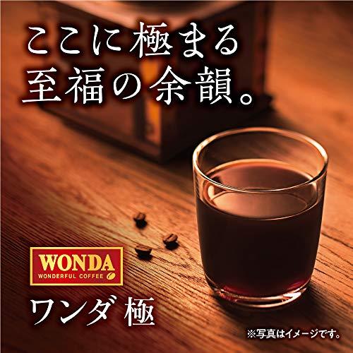 アサヒ飲料ワンダ極微糖ボトル缶370ml×24本
