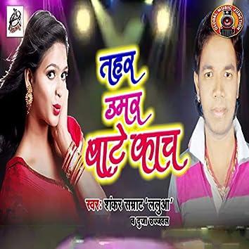 Tahar Umar Baate Kaach - Single