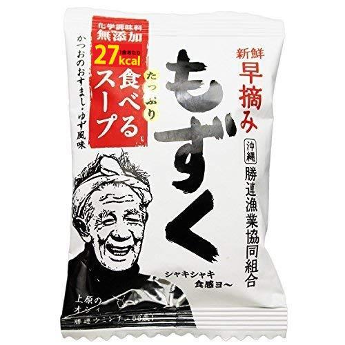 新鮮早摘みもずく たっぷり食べるスープ×10袋 勝連漁業協同組合 お湯をかけるだけのフリーズドライ製法 低カロリーで食物繊維豊富な沖縄県産シャキシャキモズクたっぷり 貴重な早摘みもずくを使用