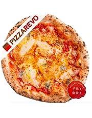 【5枚セット】PIZZAREVO人気PIZZA冷凍ピザ(約23cm) (5.クワトロフォルマッジ・ロッソ)