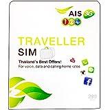 AIS タイ プリペイド SIM カード AIS 1-2 Call TRAVELLER 7日間 3Gデータ 通信 定額 100B (約150分)国内分の通話付き JAPAEMO製 マイクロ SIMアダプタ 付 AIS001