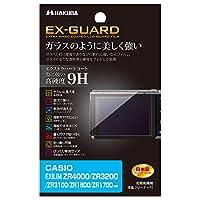 HAKUBA デジタルカメラ液晶保護フィルム EX-GUARD CASIO EXILIM ZR3200/ZR1800/ZR4000/ZR3100/ZR1700専用 EXGF-CEZR3200