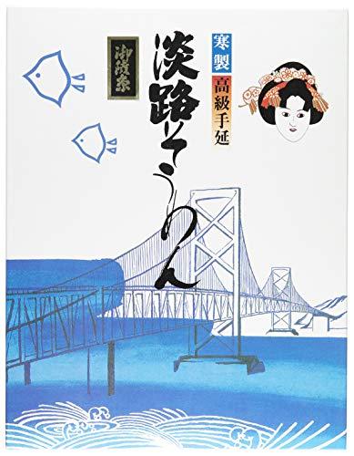 金山製麺 御陵糸 化粧箱 1500g