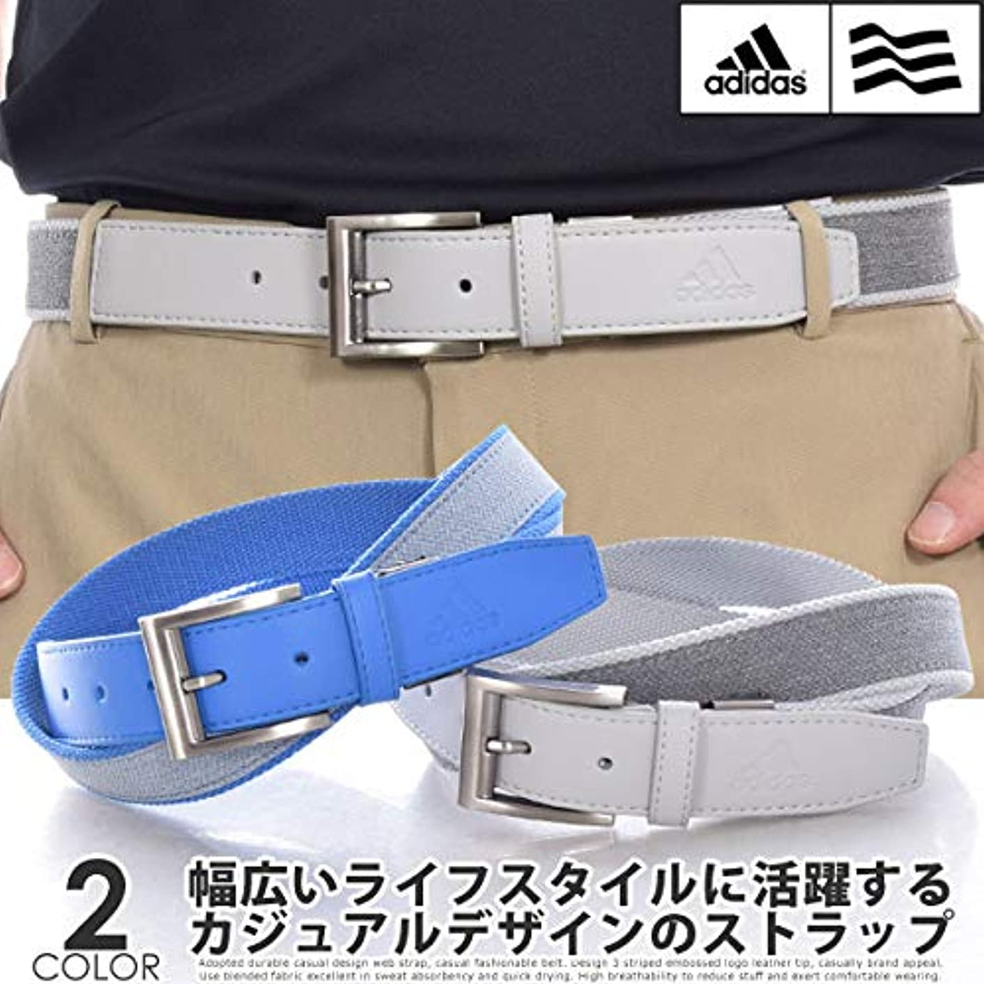 adidas Golf Web Woven Critter Belt, Grey Two, One Size