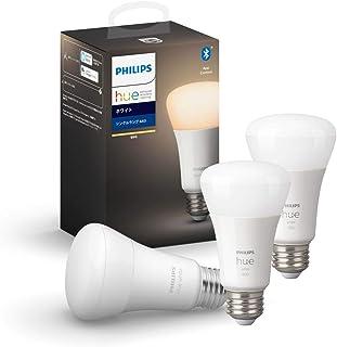 【アウトレット】Philips Hue ホワイト 3個セット(電球色) E26 Bluetooth + Zigbee LED電球 スマートライト 調光 間接照明 Alexa Amazon Echo Google Home対応 アレクサ対応