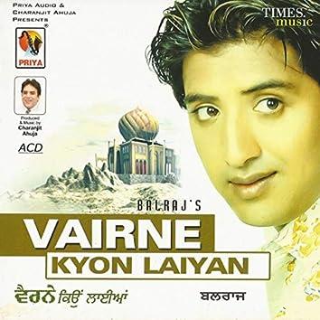 Vairne Kyon Laiyan