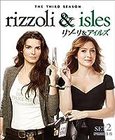 リゾーリ&アイルズ <サード> 後半セット(2枚組/9~15話収録) [DVD]