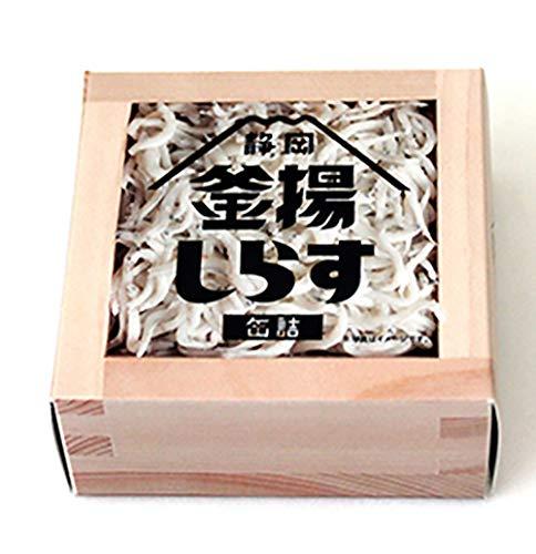 静岡釜揚げしらす 缶詰 40g 駿河湾産 かまあげしらす シラス 釜あげしらす 缶詰め マツコの知らない世界