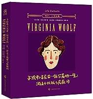 手绘弗吉尼亚·伍尔芙的一生 游走于优雅与疯癫间
