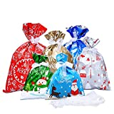 HahaGo Gift Wrapping Bags,24pcs Christmas Drawstring Gifts Goody Bags with 26 Ribbon Ties, Santa Holiday Treats Bags/Goodie Bag in Assorted Styles