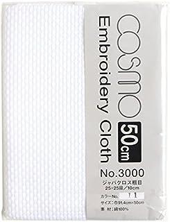 COSMO コスモ 刺しゅうクロス50cmカット #3000 CS3011-2 巾91.4×50cm 11 ホワイト