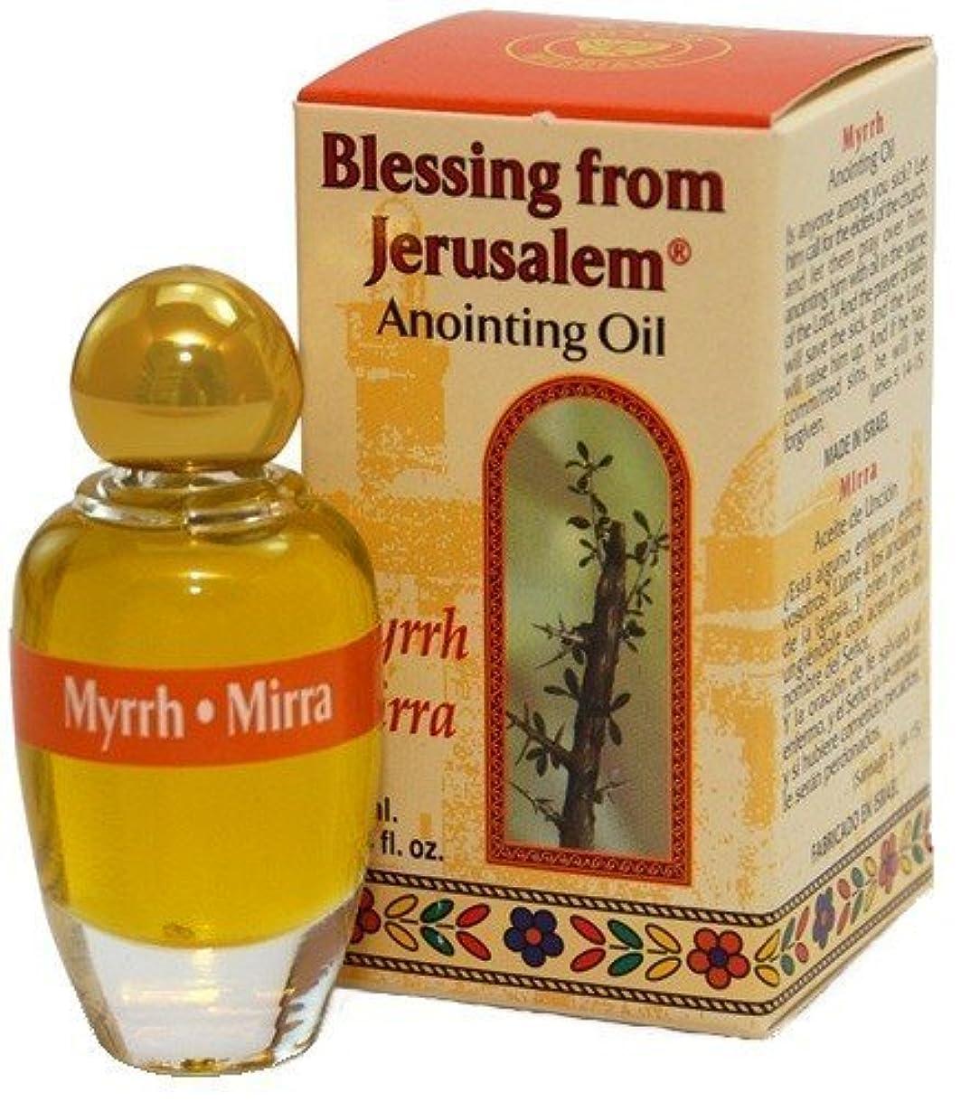 ハリウッドモンスター引き潮Myrrh Anointing Oil - Made in Israel by Ein Gedi [並行輸入品]