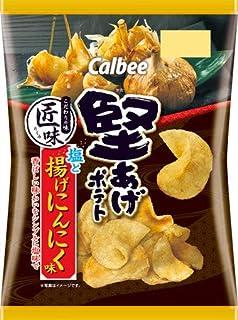 【販路限定品】カルビー 堅あげポテト匠味 塩と揚げにんにく味 73g×12袋