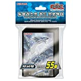 Best Yugioh Card Sleeves - Yugioh Card Sleeves Blue Eyes White Dragon Review