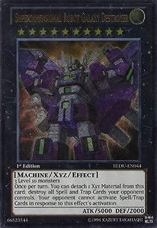 Yu-Gi-Oh! - Superdimensional Robot Galaxy Destroyer (REDU-EN044) - Return of the Duelist - Unlimited Edition - Ultimate Rare