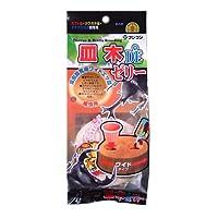 フジコン 皿木DEゼリー (ゼリー2コ付)