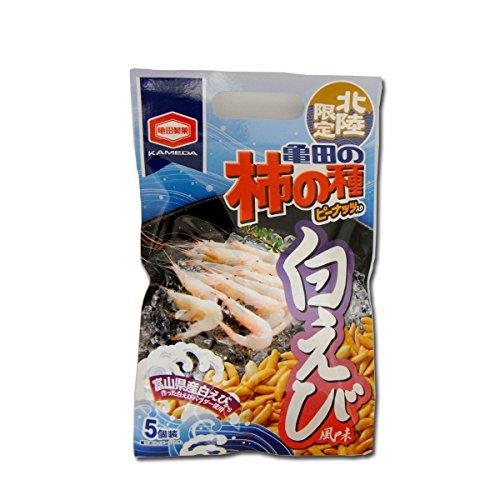 【北陸限定】亀田の柿の種 白えび風味 5袋入