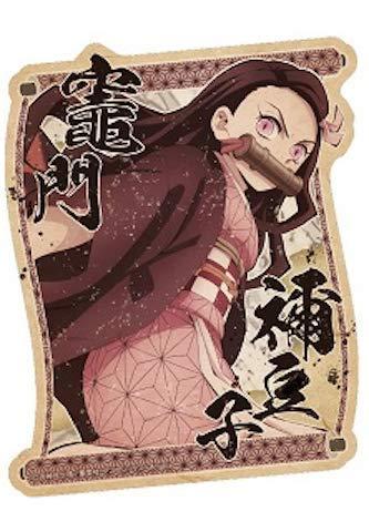 鬼滅の刃 トラベルステッカー/(15) 竈門禰豆子