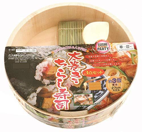 Hangiri - Establece bambú sushi tres espátulas estera