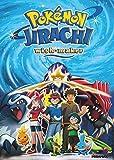 Pokemon: Jirachi Wish Maker [USA] [DVD]