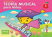 Teoría musical para niños 1 / Music Theory for Young Children 1 (Musica de los estudios Poco / Poco Studio's Music)