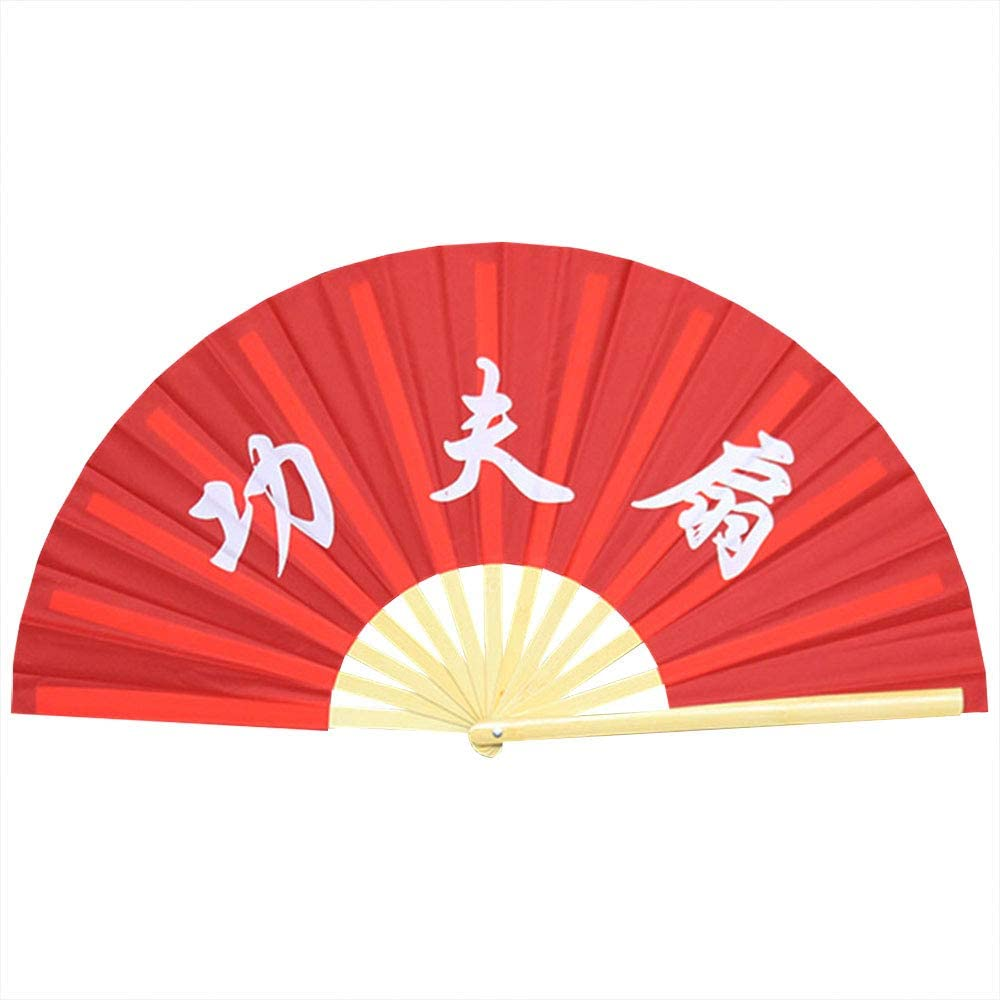 ZooBoo Chinese Taichi Kungfu Fan Bamboo Martial Arts Sports Fighting Hand Fan 13inch
