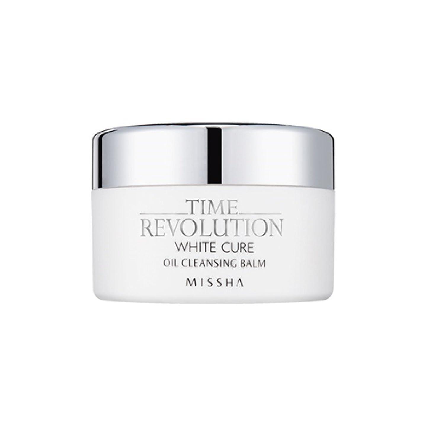食物高度な奨学金[New] MISSHA Time Revolution White Cure Oil Cleansing Balm 105g/ミシャ タイムレボリューション ホワイト キュア オイル クレンジング バーム 105g