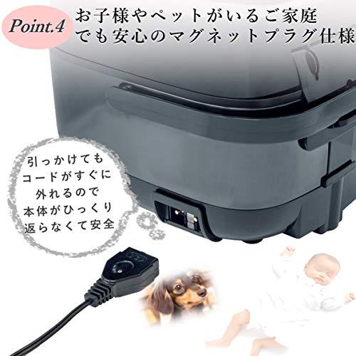 [山善] IH炊飯器 3合 一人暮らし 8種類炊き分け機能 IH式 炊飯器 温泉卵モード 玄米 雑穀米 保温 予約機能 ブラック YJK-E05(B) [メーカー保証1年]