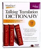 Translation Softwares