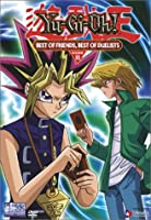 Yu-Gi-Oh: Best of Friends Best of [DVD] [Import]