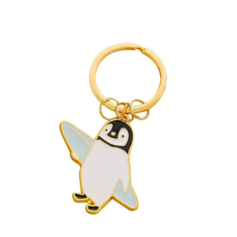 Yonger Key Chain Cute Penguin Pendant Key Ring Car Accessories Pendant Bag Decoration Charm Red Plastic Bowling Key Chain