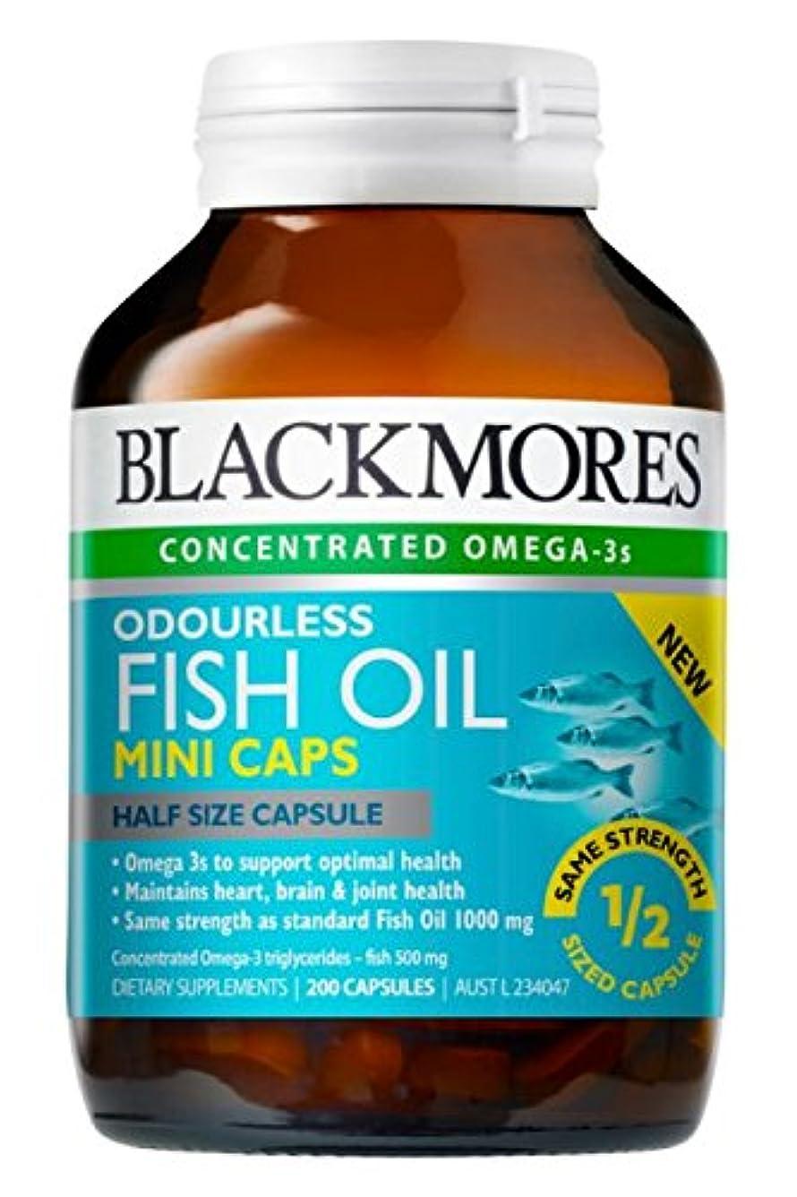 疑問に思う実り多い海嶺ブラックモアズ社 魚のにおいのしないフィッシュオイル ミニカプセル 200カプセル 【海外直送品】