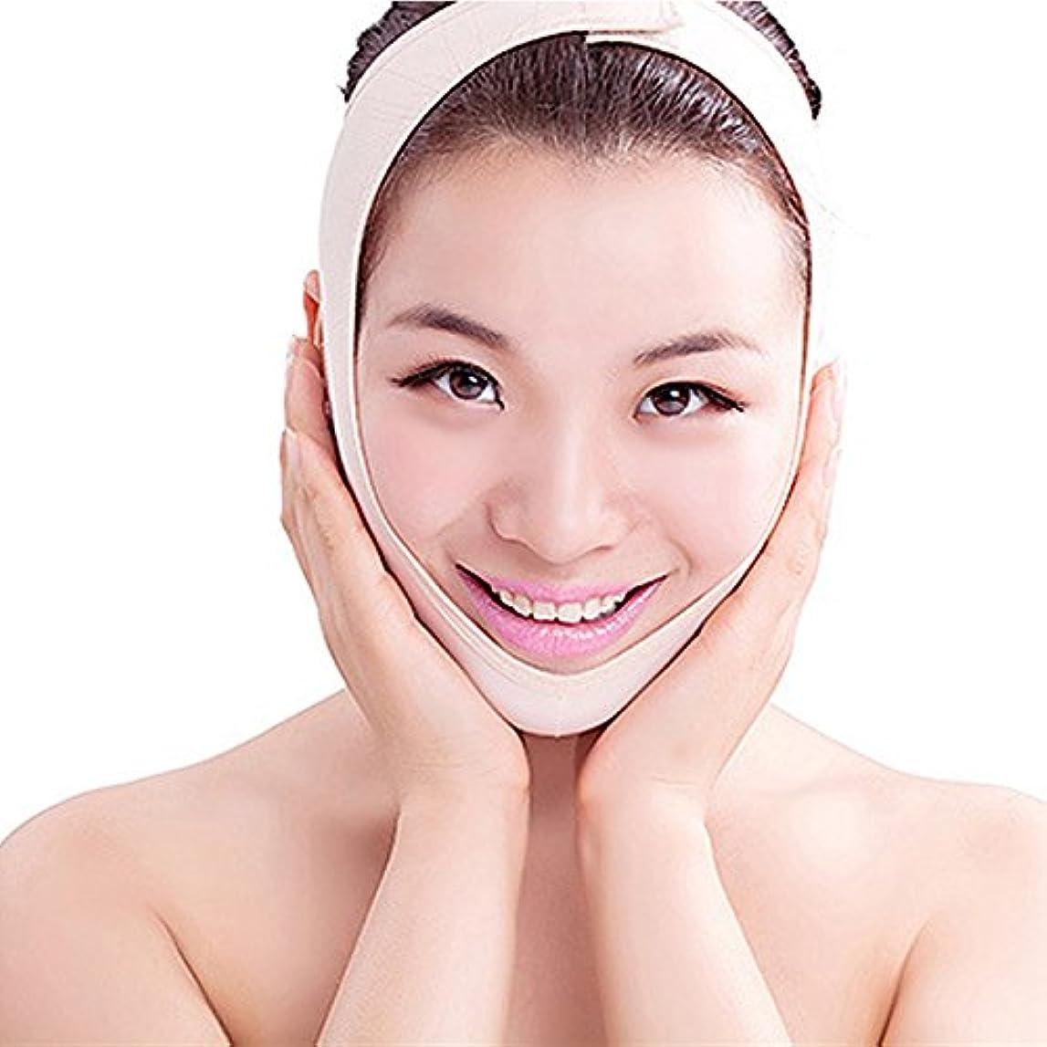 サンダーバーチャル口径LuxBene(TM) 2PCSホット販売女性の超薄型Vフェイスマスクラインベルトストラップバンドチンチークスリムリフトアップアンチリンクルは、スリミング製品マスク