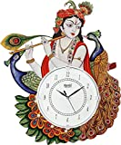 Art Angels Wooden Antique Lord Krishna with Peacock Feather Designer Wall Clock for Home Study, Living Room and Office Decor (12 x 16.5 inch, Multicolour)